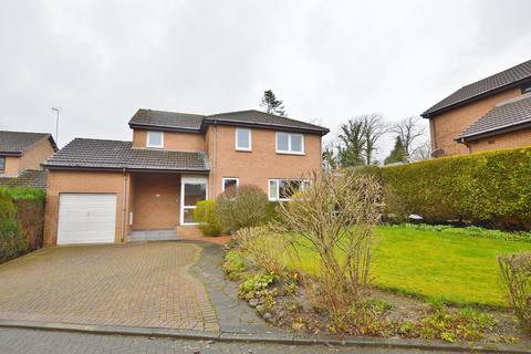 4 bedroom detached house for sale - 8 East Kirkland, DALRY, KA24 4LP
