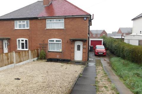 3 bedroom semi-detached house for sale - Burton Road, Castle Gresley, DE11