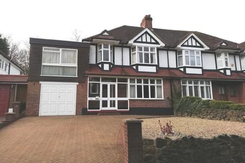 4 bedroom semi-detached house for sale - Foresters Drive, South Wallington