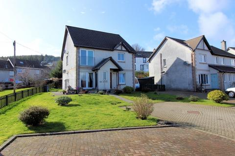 2 bedroom apartment for sale - 16 St Clair Way, Ardrishaig, PA30 8FB