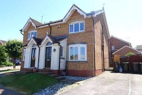 3 bedroom detached house to rent - Plumb Leys, TREETON, Rotherham S60 5UH