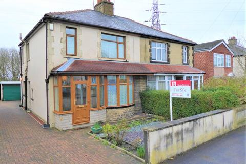 3 bedroom semi-detached house for sale - Ederoyd Drive, Pudsey