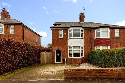 4 bedroom semi-detached house for sale - Harlow Crescent, Harrogate, North Yorkshire