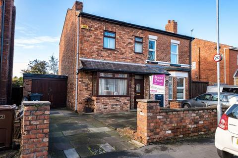 3 bedroom semi-detached house for sale - Vaughan Road, Southport