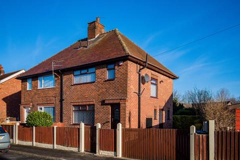 3 bedroom semi-detached house for sale - Sandringham Avenue, Leyland