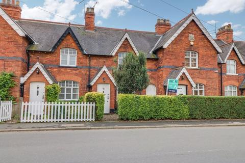 3 bedroom terraced house for sale - High Street, North Ferriby