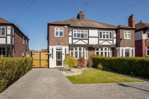 4 bedroom semi-detached house for sale - Welham Road, Retford