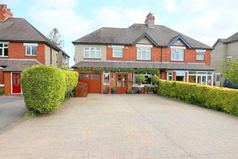 4 bedroom semi-detached house for sale - Eccleshall Road, Stafford