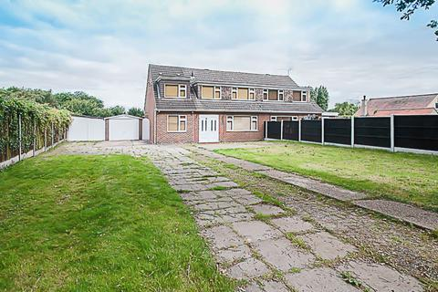 4 bedroom semi-detached house to rent - Nags Head Lane, Brentwood