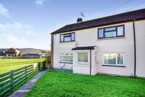 2 bedroom flat for sale - Bryncanol, Bedwas, Caerphilly, CF83