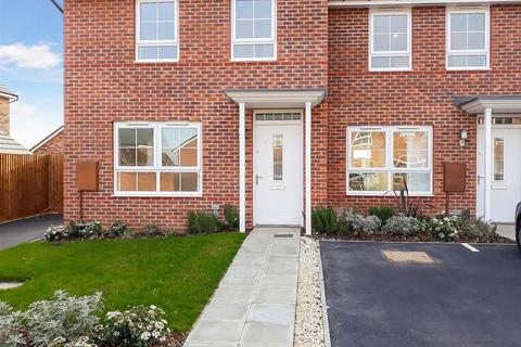 3 bedroom end of terrace house for sale - The Long Shoot, Spinning Wheel, Eastboro Way, Nuneaton