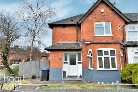 3 bedroom end of terrace house for sale - Beech Avenue, Northampton