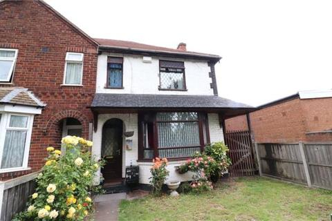 3 bedroom end of terrace house to rent - Yelverton Road, Holbrooks, Coventry, West Midlands