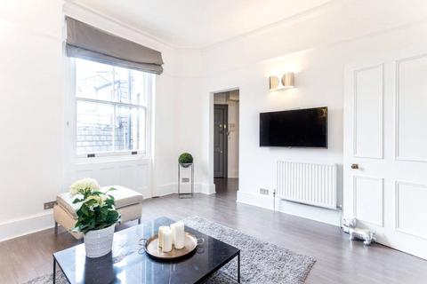 2 bedroom flat to rent - Kensington High Street, Kensington, London