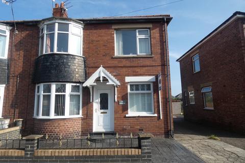 2 bedroom ground floor flat for sale - Newsham Road, Blyth, Northumberland, NE24 5RD