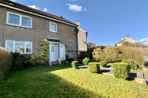 1 bedroom cottage for sale - 1 Rotherwood Avenue, Foxbar, Paisley