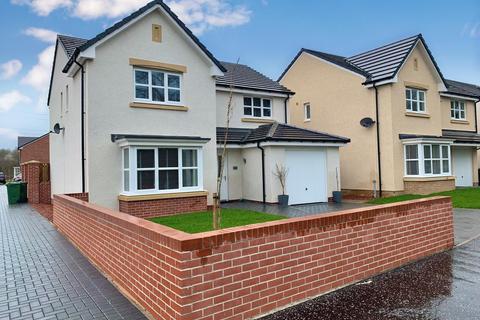 4 bedroom detached house for sale - 154c Hawkhead Road, Paisley