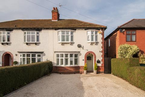 3 bedroom semi-detached house to rent - Station Road, Kegworth