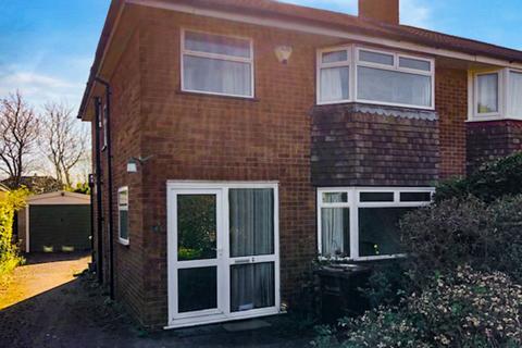 3 bedroom semi-detached house for sale - Parklands Crescent, Bramhope