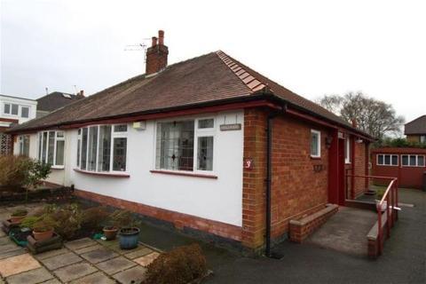 2 bedroom semi-detached house for sale - Moorland Avenue,  Preston, PR2