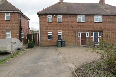 3 bedroom semi-detached house for sale - Danesby Crescent, Denby, Ripley