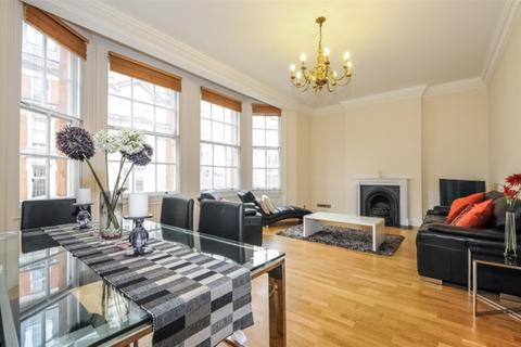2 bedroom flat to rent - North Audley Street, Mayfair