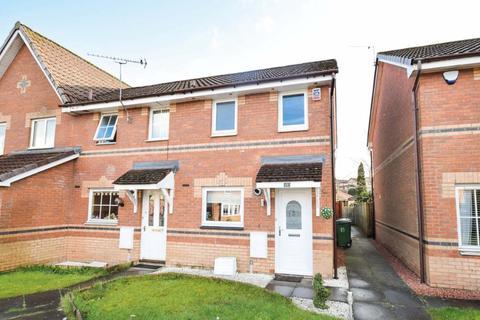 2 bedroom end of terrace house for sale - Bellflower Place , Southpark Village , Glasgow, G53 7YE