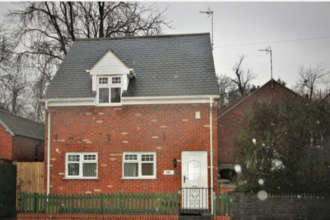 2 bedroom detached house for sale - Gipsy Lane, Leicester, Leicestershire, LE5