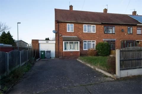 3 bedroom end of terrace house - Northwood Park Road, Bushbury, WOLVERHAMPTON, WV10