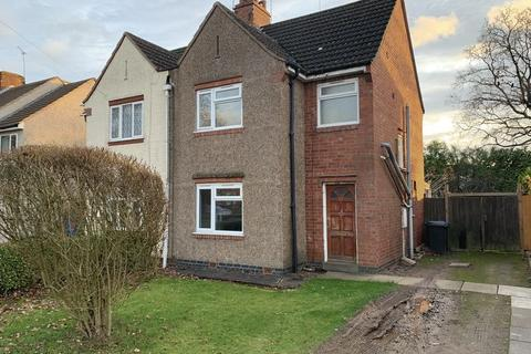 3 bedroom semi-detached house to rent - Charter Avenue, Canley, Coventry, CV4 8EJ
