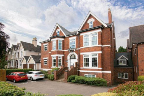 3 bedroom apartment for sale - Lichfield Road, Sutton Coldfield, Warwickshire, B74 2NU