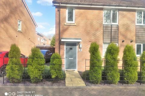 3 bedroom semi-detached house for sale - Melody Close, Coventry