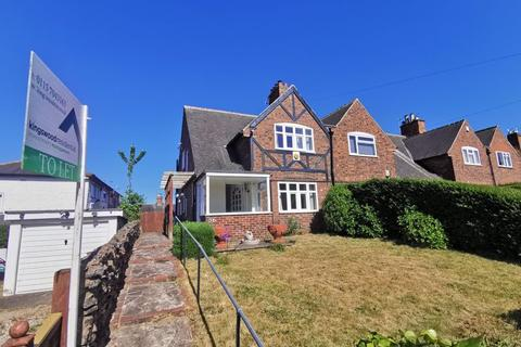 3 bedroom end of terrace house to rent - Edwards Lane, Sherwood, Nottingham, NG5 3DG