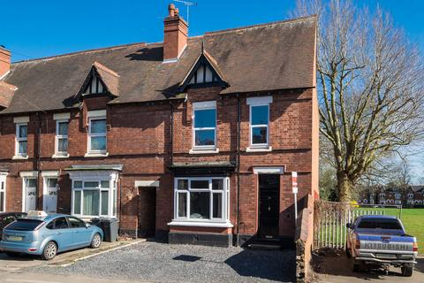 4 bedroom end of terrace house for sale - Fox Hollies Road, Acocks Green, Birmingham, B27