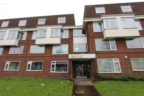 2 bedroom flat for sale - Coventry Road, Birmingham