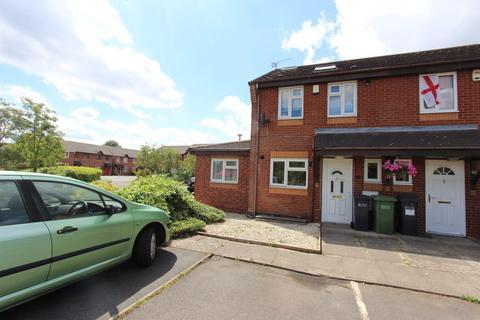 2 bedroom maisonette for sale - Pinbury Croft, Birmingham