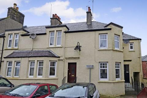 3 bedroom terraced house for sale - Market Square, Kilsyth