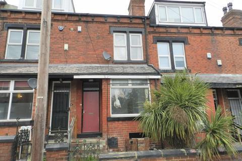 4 bedroom terraced house for sale - Hartley Grove, Leeds