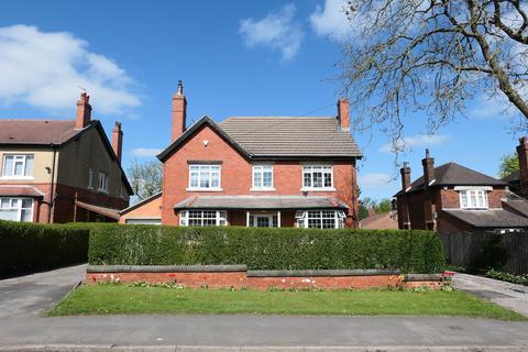 5 bedroom detached house for sale - Primley Park Avenue, Alwoodley, Leeds, LS17 7JA