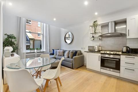 2 bedroom flat for sale - Courtfield Gardens, London, SW5