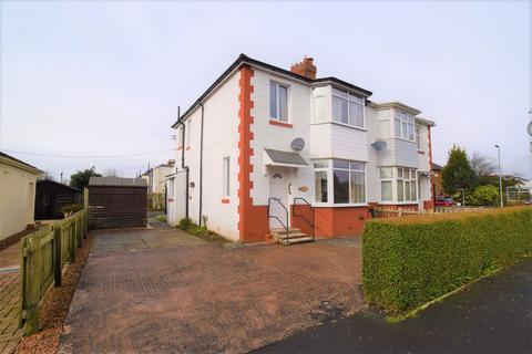 3 bedroom semi-detached house for sale - Holmshaw, 24 Ashgrove Terrace, Lockerbie, DG11 2BG