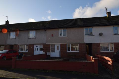 2 bedroom terraced house for sale - 58 Kenilworth Road, Dumfries, DG2 0HB