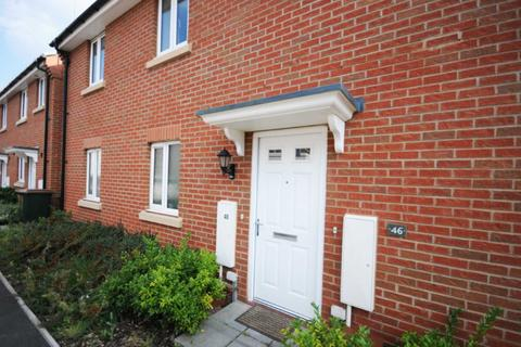 1 bedroom flat to rent - Grenadier Drive, Coventry