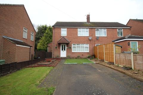 3 bedroom semi-detached house to rent - Manor Drive, , Great Gonerby, NG31 8LU