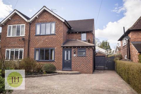 3 bedroom semi-detached house for sale - Orchard Green, Alderley Edge