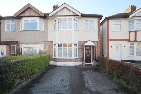 3 bedroom semi-detached house for sale - Cherry Tree Lane, Rainham, RM13