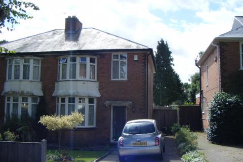 1 bedroom house share to rent - Room 3, Elmdon Road, Acocks Green