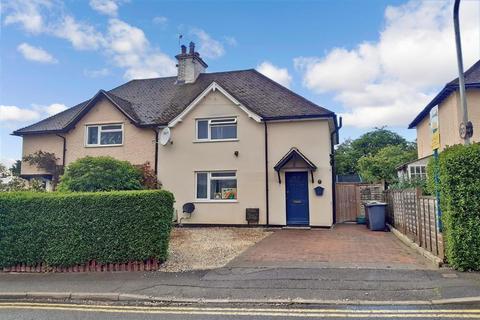 3 bedroom semi-detached house for sale - Pembroke Road, Tonbridge, Kent