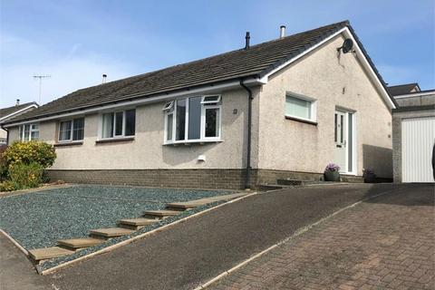 2 bedroom detached house for sale - 6 Brackenrigg Drive, KESWICK, Cumbria