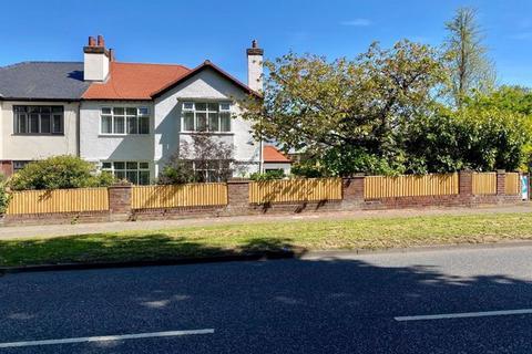 4 bedroom semi-detached house for sale - Acrefield Road, Woolton